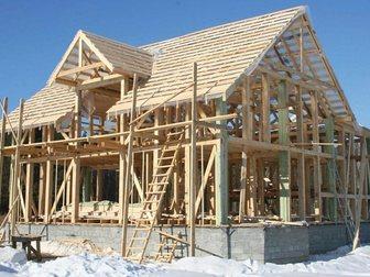 Увидеть изображение Строительство домов Строительство,отделка,ремонт 32694879 в Саратове