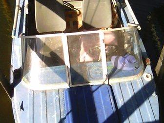 Скачать бесплатно foto Рыбалка казанка5м 33616296 в Саратове