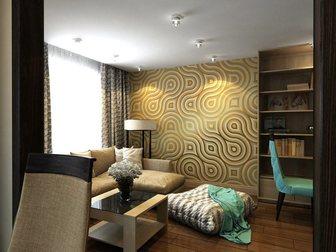 Уникальное фото  Уникальный дизайн интерьеров в любых стилях 34461071 в Саратове