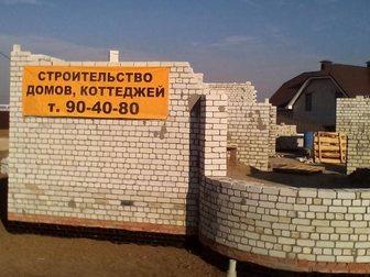 Скачать foto Строительство домов каменщики 34859383 в Саратове