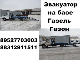 Уникальное изображение Автосервис, ремонт Эвакуатор на Газель ГАЗ 3302 Next Переоборудование продажа новых эвакуаторов и эвакуаторных платформ, переделка Газель б/у в эвакуатор 35257461 в Саратове