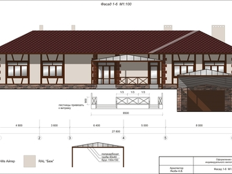 Уникальное foto Строительство домов проектирование частных домов 35869400 в Саратове
