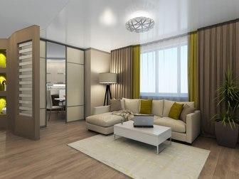 Скачать бесплатно фотографию  Дизайн интерьера качественно и в срок 36595152 в Саратове