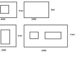 Скачать бесплатно фото  ЖБИ плиты стеновые от панельного дома, 36605858 в Саратове