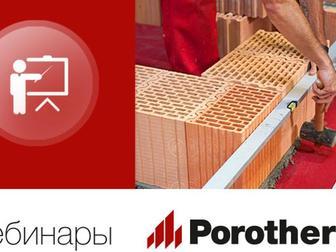 Смотреть foto  Материалы для строительства Крепкий Дом 36634801 в Саратове
