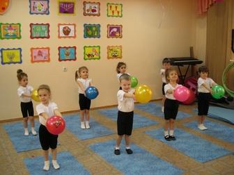 Уникальное foto Детские сады Детский садик домашнего типа 36794640 в Саратове