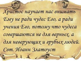 Скачать бесплатно изображение  Православная литература благотворительно 37702090 в Энгельсе