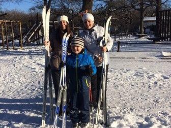 Смотреть фото  Лыжный прокат на Кумысной Поляне 37993454 в Саратове