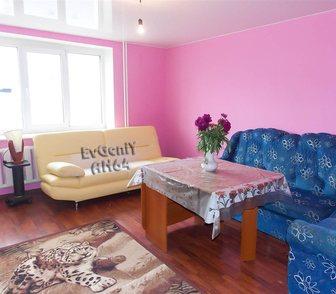 Фотография в   Продаётся просторная трёхкомнатная квартира, в Саратове 3200000