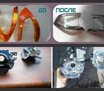 Изображение в Авто Автосервис, ремонт Хром Маркт Саратов предоставляет услуги по в Саратове 0