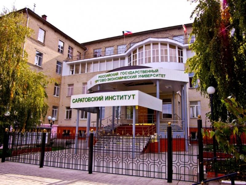 Факультеты дизайна в саратова