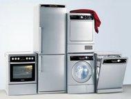 Ремонт холодильников Сергиевом Посаде и районе Срочный ремонт бытовой техники: х