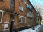 Фотография в   Продам комнату в 5-ти комнатной квартире в Серпухове 750000