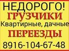 Фотография в Авто Транспорт, грузоперевозки Только мы сделали для вас: Эконом переезды в Серпухове 0