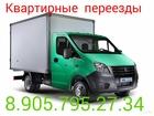 Просмотреть foto Транспорт, грузоперевозки Не соглашайтесь платить деньги за этажи и сборку разборку это всё бесплатно  37445159 в Серпухове