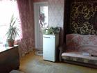Изображение в   Продается 3 комнатная квартира Центральный в Протвино 4500000