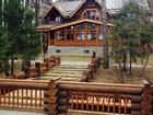 Скачать фото Рестораны и бары свадьбы,банкеты,юбилеи,корпоративы,конференции 38402141 в Серпухове