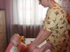 Увидеть foto  Детский массаж с выездом на дом, 38444266 в Серпухове