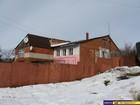 Смотреть foto  Продам дом Серпуховский район, д, Дашковка 38601282 в Серпухове