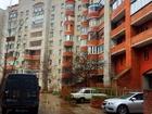 Фото в   Продается 3 комнатная квартира ул. Ленина в Протвино 5200000