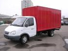 Увидеть изображение Транспортные грузоперевозки Квартирный переезд качественно не значит дорого 39848804 в Серпухове