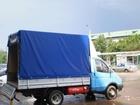 Скачать бесплатно фотографию Транспортные грузоперевозки Грузоперевозки: Единая служба доставки с бесплатными услугами грузчиков и без поэтажных оплат 39877465 в Серпухове