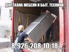 Свежее foto Транспортные грузоперевозки Квартирные дачные переезды перевозка мебели у нас 39955675 в Серпухове