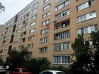 Продается 2 комнатная квартира Московское шоссе г, Серпухов