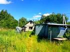 Свежее foto Дома Продается дом д, Дашковка Серпуховский район Московская область 67394263 в Серпухове
