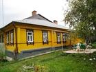 Увидеть foto Дома Жилой дом все удобства граничит с г, Серпухов, д, Нефедово, 70940940 в Серпухове