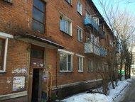 Продаю комнату в центре Серпухова Продам комнату в 5-ти комнатной квартире в цен