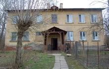 Продаю недорого 2 комнатную квартиру г, Серпухова ул, Нагорная