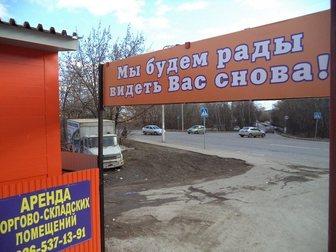 Смотреть изображение Продажа квартир Сдаю в аренду складское помещение 32571174 в Серпухове