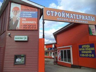 Увидеть изображение Аренда нежилых помещений Сдаю в аренду складское помещение 32571277 в Серпухове
