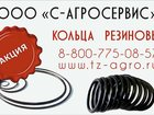 Уникальное фотографию  Кольцо резиновое уплотнительное 33320513 в Севастополь