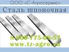 Свежее изображение  Шпонка 33617406 в Севастополь