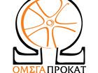 Смотреть фотографию Аренда и прокат авто Омега-прокат - аренда машин в Севастополе и Крыму 34898614 в Севастополь