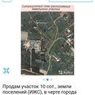 Продам отличный участок в Крыму совсем не дорого