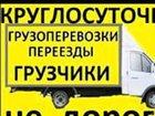 Просмотреть фотографию  Компания Эверест Грузчики,Грузоперевозки СБК 39065650 в Северобайкальске