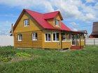 Увидеть изображение  Продам новый дом с баней для ПМЖ рядом с Новой Москвой! 32571812 в Северодвинске