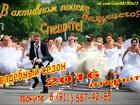 Смотреть фото Организация праздников Ведущая (тамада) на свадьбу, юбилей, корпоратив, 34770232 в Северодвинске