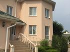 Уникальное изображение Продажа домов Продажа шикарного дома в центре Евпатории 37588481 в Северодвинске