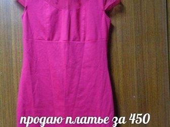 Просмотреть фото  Продаю женскую одежду не дорого 34140269 в Северодвинске