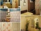 Фото в Недвижимость Продажа квартир Продам 4к квартиру 75 серии. S=78/48/9. Квартира в Северске 2600000
