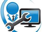 Скачать изображение  Компьютерные услуги на дому 34750433 в Шахты