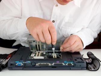 Скачать бесплатно фотографию Ремонт компьютеров, ноутбуков, планшетов Ремонт и настройка компьютерной техники 38429445 в Новошахтинске