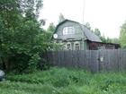 Скачать изображение  Дом в деревне Дерзсковская, 20 соток земли 69299786 в Шатуре