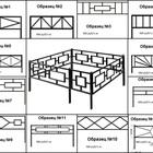 Оградки ритуальные в Шатуре
