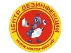 Новое фотографию Разное ЛИКВИДАЦИЯ КЛОПОВ сот, 8-904-139-32-55 33741765 в Шелехове
