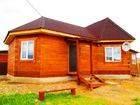 Просмотреть изображение  Обжитой благоустроенный дом в с, Баклаши 39410496 в Шелехове